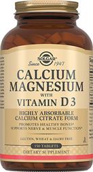 Кальций -магний С Витамином D3